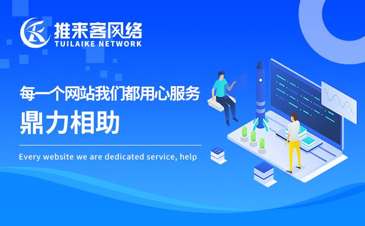 东莞网站优化哪家公司最好?免费建企业网站